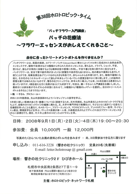 20080816213722_00001